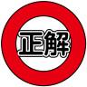 加藤賢太's avatar