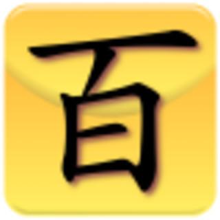 TaopaiC Tao's avatar